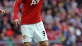 Димитър Бербатов започна подготовка с Юнайтед