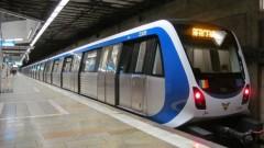 Букурещ ще строи пета линия на метрото си