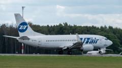 Самолет направи тежко кацане в Русия