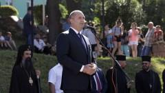 Румен Радев: Белоградчик винаги е бил символ на българска твърдина