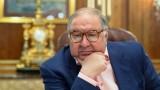 """Алишер Усманов се готви да продаде дела си в """"Арсенал"""""""