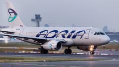 """Словенската авиокомпания """"Адрия еъруейс"""" е с производство по несъстоятелност"""