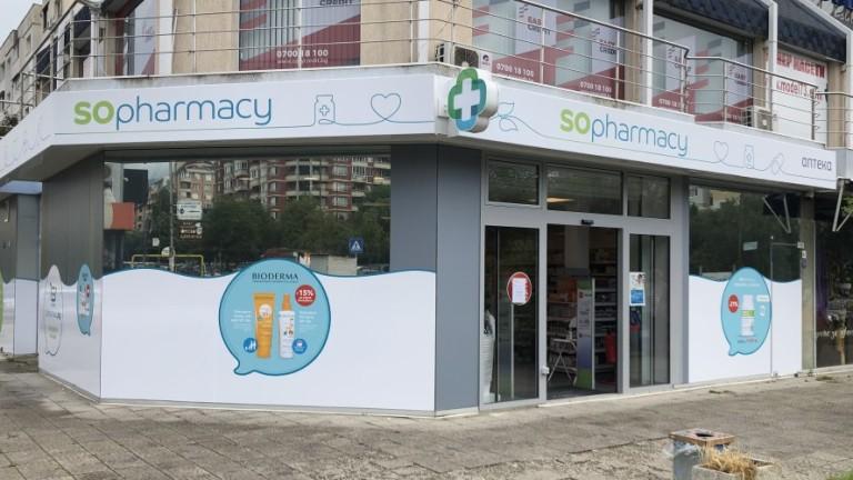 Аптеки SOpharmacy ще продобие контрол върху209 аптекиCeiba и Sanita в