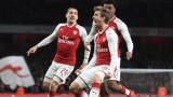 Арсенал победи Челси с 2:1 и ще играе на финал за Купата на Лигата на Англия