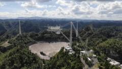 САЩ затварят емблематичната обсерватория Аресибо в Пуерто Рико