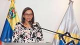 Венецуела гласува за парламент през декември