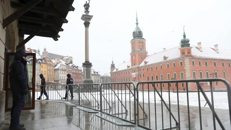 Организираната от САЩ и Полша конференция за мир и сигурност