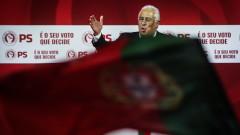 Португалия провежда парламентарни избори