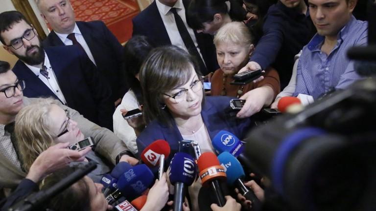 Лидерът на БСП Корнелия Нинова не е в особен възторг