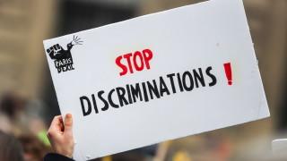 Нови масови протести във Франция срещу закона за сигурността
