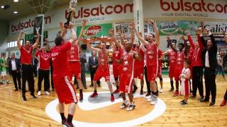 Лукойл Академик стана шампион на България за 26-ти път