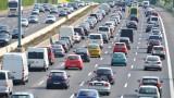 Прогноза: 138 милиона коли по-малко в Европа и САЩ до 2030-а