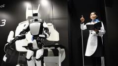 Към 800 млн. души по света може да останат безработни заради роботите