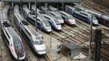 Тримесечна стачка на железопътния транспорт във Франция