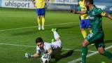 Верея и Етър играят един срещу друг в мач от Първа лига