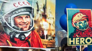 60 г. от легендарния полет на Юрий Гагарин