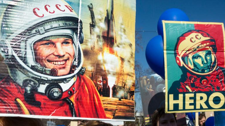 Русия чества 60 г. от легендарния полет, който превърна Юрий