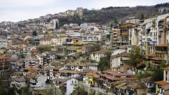 Велико Търново е първенец по заетост