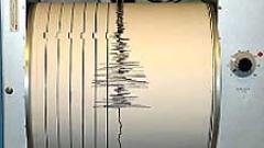 Силно земетресение е регистрирано на Соломоновите острови