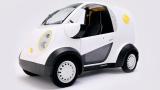 Honda показа автомобил, създаден на 3D-принтер
