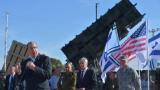 САЩ изграждат противоракетна база в Израел