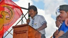 Хиляди почетоха паметта на Ернесто Че Гевара в Боливия