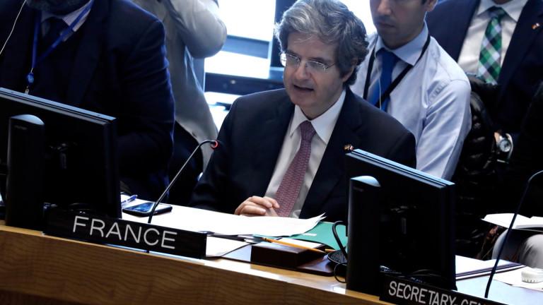 Франция и Тунис предлагат на Съвета за сигурност на ООН
