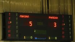 Днес в Правец започва баскетболното първенство