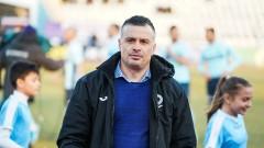 Киров: Играчите са сринати от тежкото положение в клуба