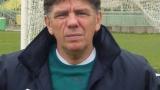 Новият треньор на Пирин сравни футболистите си с... трактор