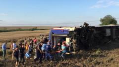 24 души загинаха при влакова катастрофа в Турция, ранените са десетки