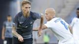 Фенове на Левски скочиха на Богдан Вашчук заради... сърце в социална мрежа