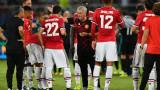 Жозе Моуриньо: Не сме фаворити, но имаме повече самочувствие от миналия сезон