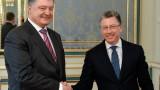 Порошенко наложи нови санкции срещу Русия
