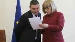 МС определи правилата за бюджета за 2019 г.