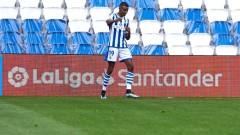 Реал Сосиедад победи Кадис и продължава да диша във врата на Виляреал