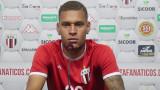 Още един чужденец се присъедини към Локомотив (София)