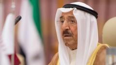 Кувейт на мисия в Саудитска Арабия