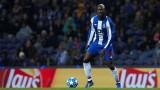ФИФА глоби Порто с 50 000 швейцарски франка