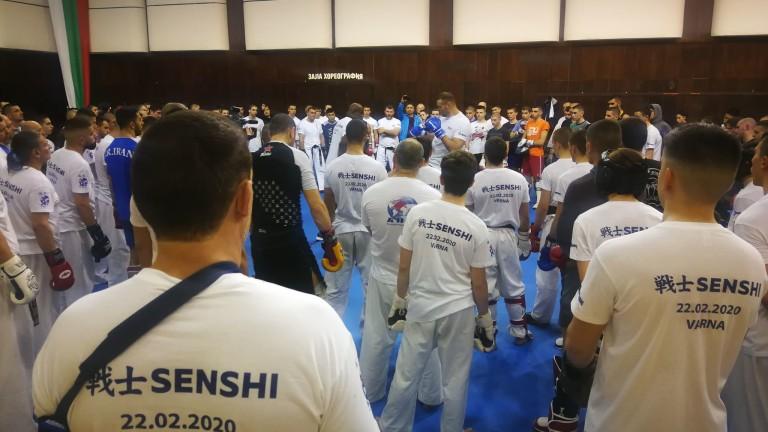 Пълна зала и много настроение на SENSHI семинара