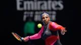 Серина Уилямс на 1/4-финал в турнир от Големия шлем за 62-ри път в кариерата си