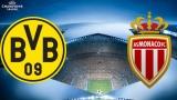 Ще има ли изненада в днешния сблъсък на Монако с Борусия (Дортмунд)?