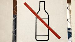 Отрицателна е пробата за алкохол на мъжа, причинил смъртта на 4-души в Добричко
