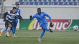 Левски - Локомотив (Пловдив) 1:0, Робърта бележи от дузпа