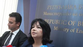 """Петкова уверява, че няма да допусне проекти като """"Цанков камък"""""""
