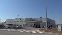 Заводът за €15 милиона, който ще прави части за самолетите Airbus край Пловдив