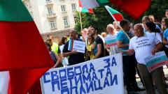 Протестиращи настояха за освобождаването на осъдените полицаи за смъртта на Чората