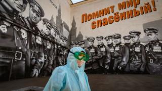Хеликоптери и дронове следят за спазване на мерките по блокадата в Москва