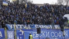 """Тръст """"Синя България"""": Срещата на феновете трябва да се проведе по-рано"""