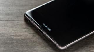 Huawei пуска телефон за Свети Валентин